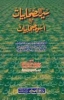 http://books.google.com.pk/books?id=cUilAQAAQBAJ&lpg=PP1&pg=PP1#v=onepage&q&f=false