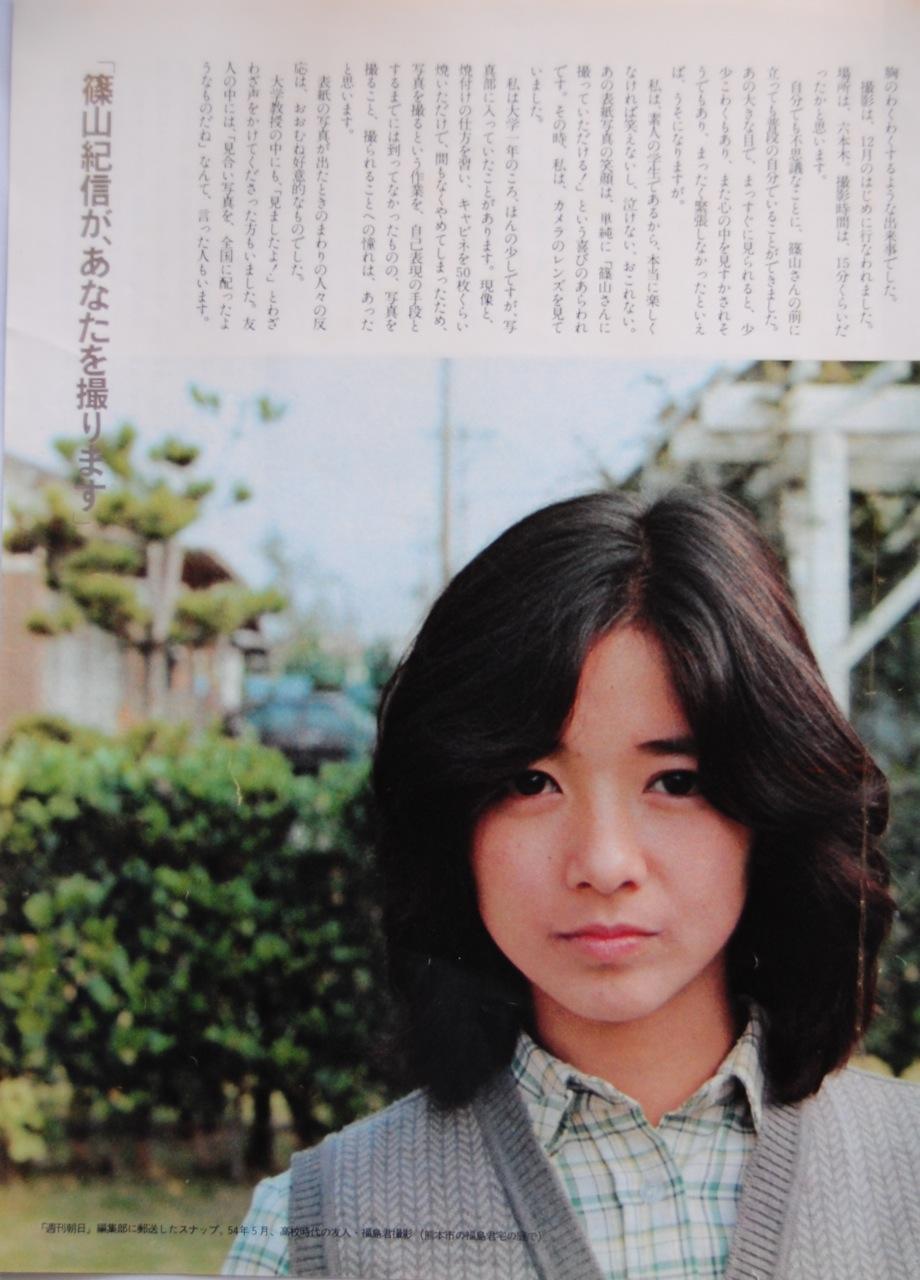 宮崎美子の画像 p1_34