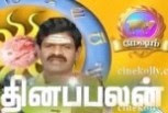 cinekolly Thina Palan 03 08 2013 | Deepam Tv