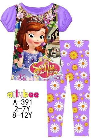 RM25 -  Pyjama Sofia