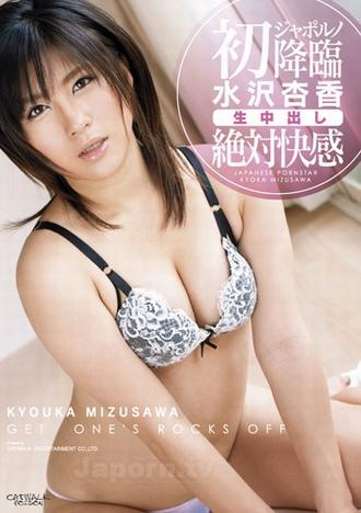 xem Fuck girl xinh Japan gợi cảm