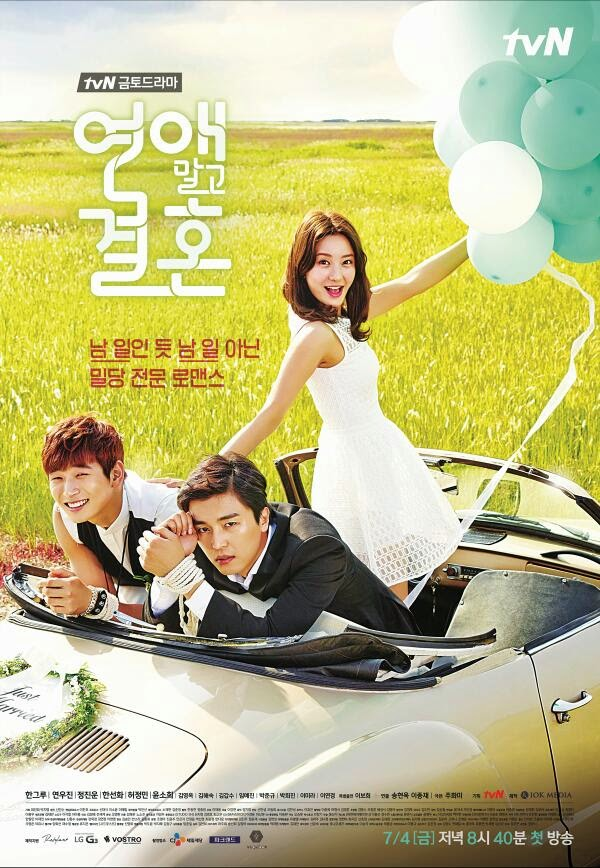 "Drama Korea ""Marriage Without Dating / Marriage Not Dating"""