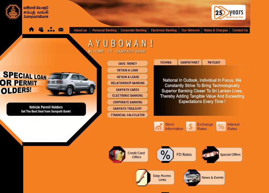 Punsa Goes Digital way : sampathbank.lk Webside Usability