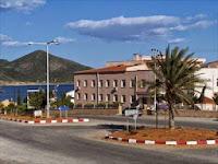 mersin aydıncık devlet hastanesi