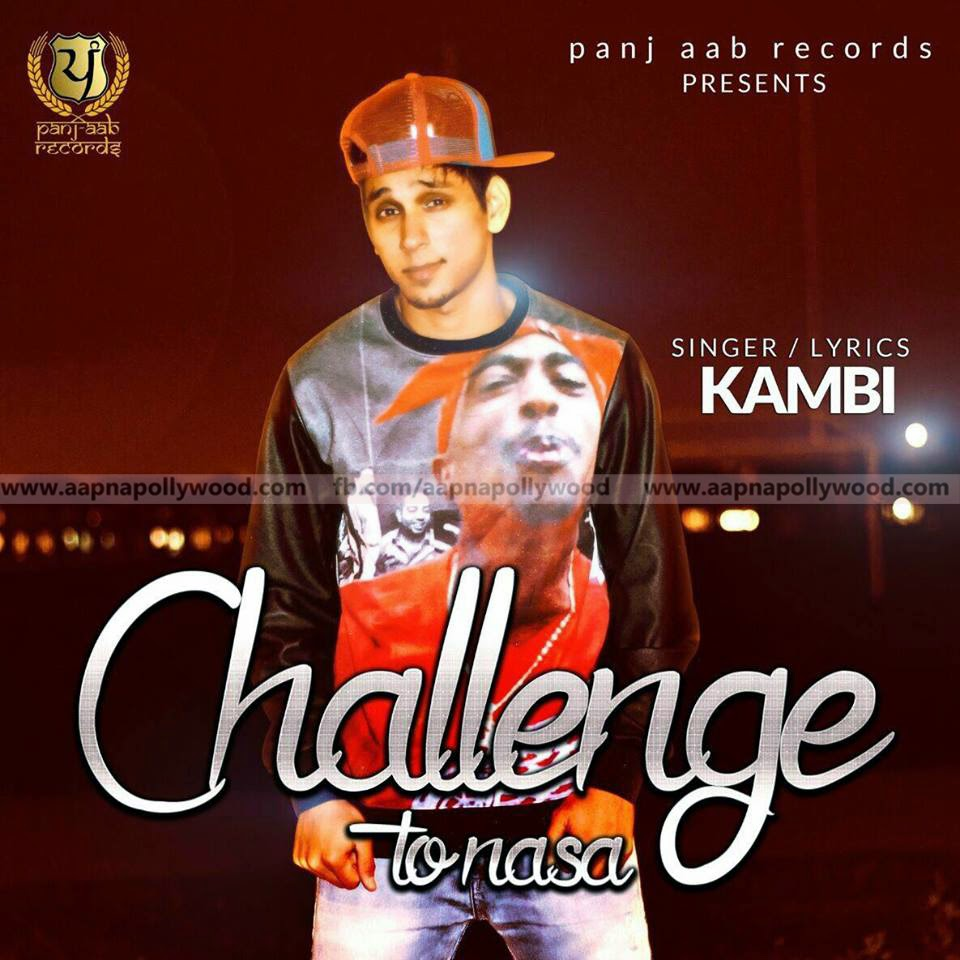 Challenge To Nasa