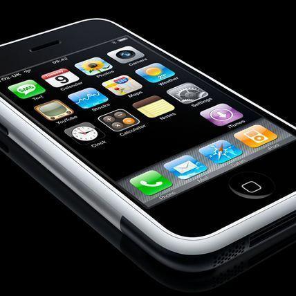 Настройка iphone 3g