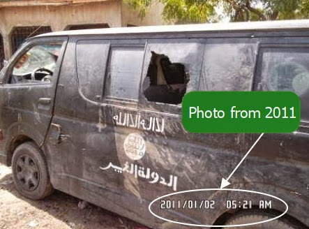 nigerian military 2011 photo boko haram
