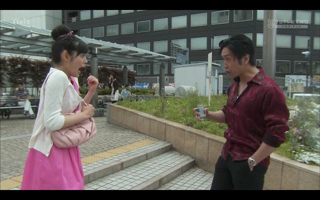Kotoko bumps into a rather angry man.