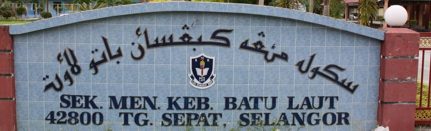 SMK Batu Laut, 42800 Tanjong Sepat, Kuala Langat, Selangor Darul Ehsan.
