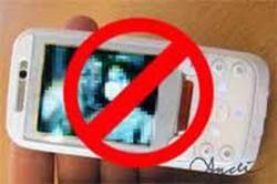 Video Mesum PNS Tersebar di Ponsel Masyarakat