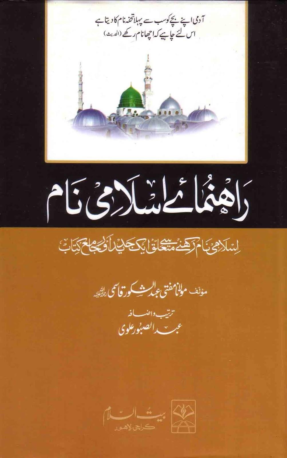 view english file intermediate students book