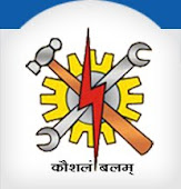 Industrial Training Institute (ITI) Palanpur Recruitment for Various Posts 2016