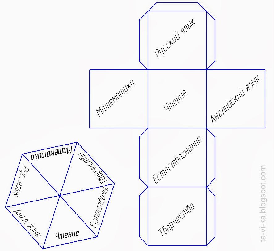 Сделай сам кубик в кубе - Val-spb.ru