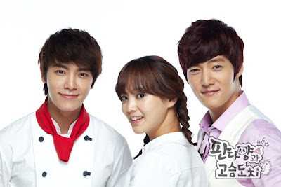 Pemain Panda and Hedgehog Korean Drama 2012 :