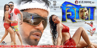 Bhojpuri songs and movies
