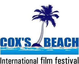 Cox' s Beach International Film Festival