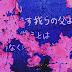 10 de Septiembre presentación en DF de RANDOM (Niño Down Editores 2015) de Daniel Rojas Pachas