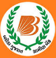 BGGB Peon Recruitment 2014