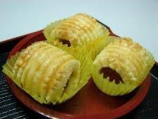 Anika Cookies (klik gambar)