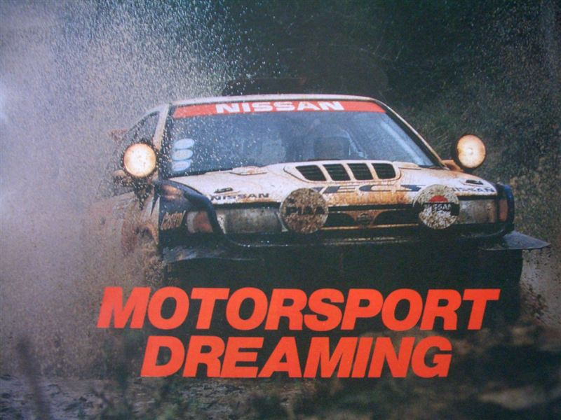 Nissan Pulsar Sunny tuning zdjęcia japoński sportowy samochód hot hatchback JDM GTi-R N14 日産 日本車 ホットハッチ スポーツカー rajdy rally
