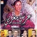 Mariage marocain MP3