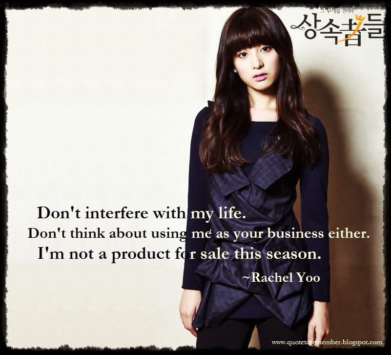 Quote To Remember The Heirs 2013