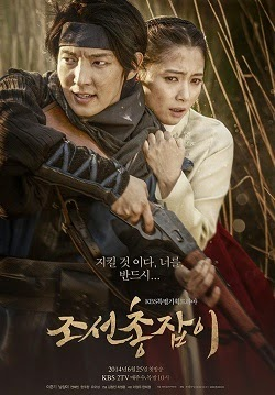 Joseon Gunman | Episode 16 Indonesia