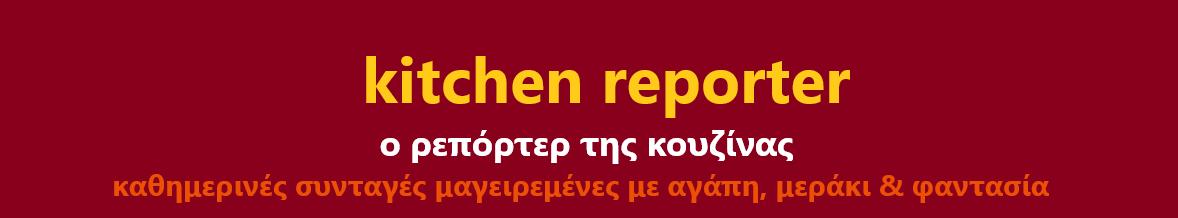 KITCHEN REPORTER