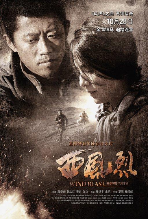 PhimHP.com-Poster-phim-Tay-Phong-Liet_Wind-Blast-2010_04.jpg
