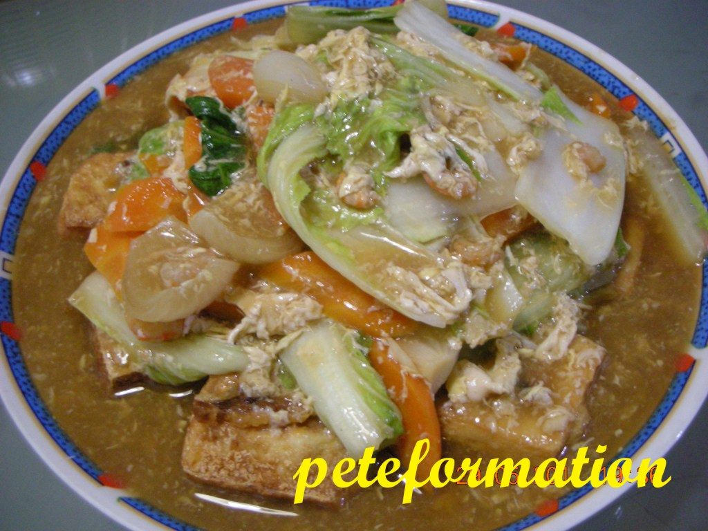 Peteformation foodie adventure claypot tofu with pak choi for Chinese salted fish
