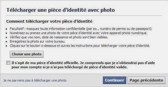 و هذه صورة من رسالة التي تطلب من المستخدم  صورة من بطاقتهم الشخصية