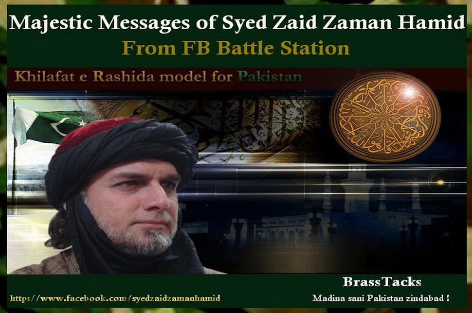 Majestic Messages of Syed Zaid Zaman Hamid