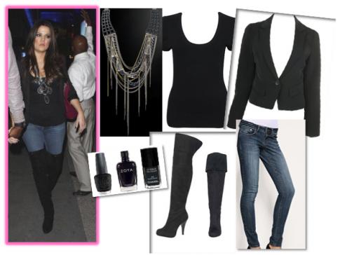 Style Envy: Khloe Kardashian