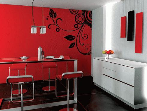 Decoracion de interiores itds - Muros decorativos para interiores ...