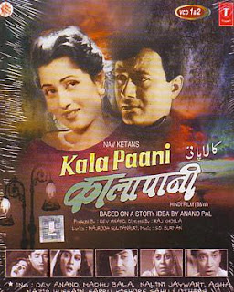 Hindi Kalapani mp3 songs free download