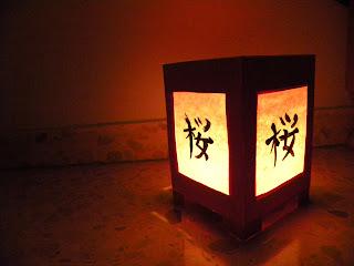 Fanal con Kanji Japonés DSCN5768