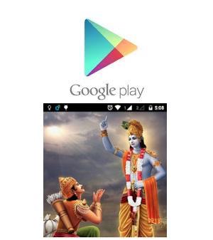 GitA Mobile App