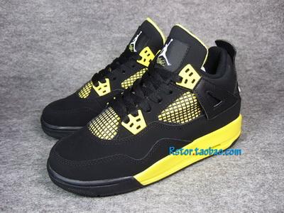 567724f6ccd Spot the Fake  Jordan 4 Thunder Edition