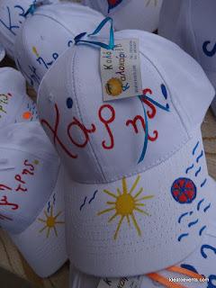 καπελάκια δωράκια,personalised,summer party