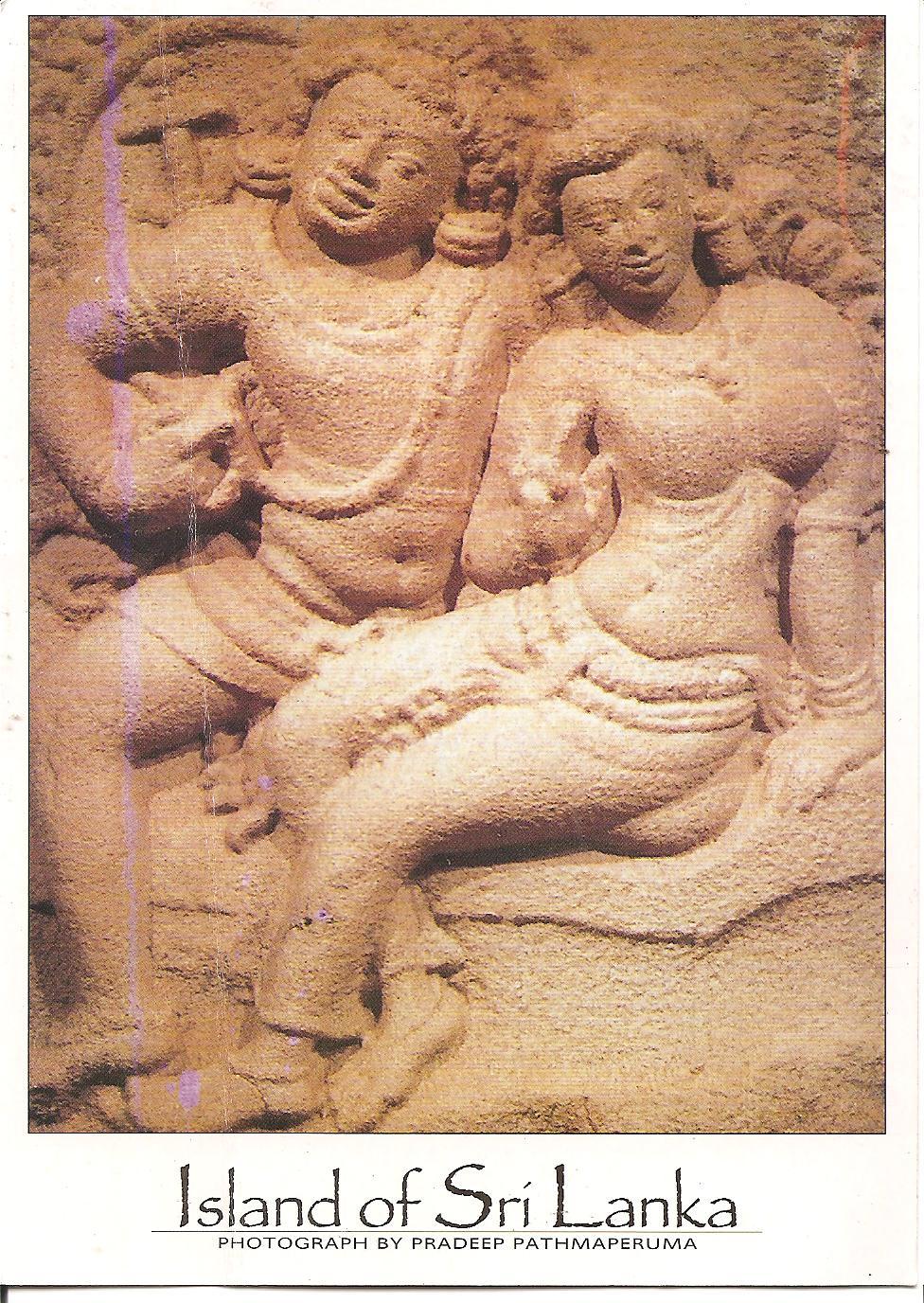 MY POSTCARD PAGE SRI LANKA Anuradhapura Isurumuniya