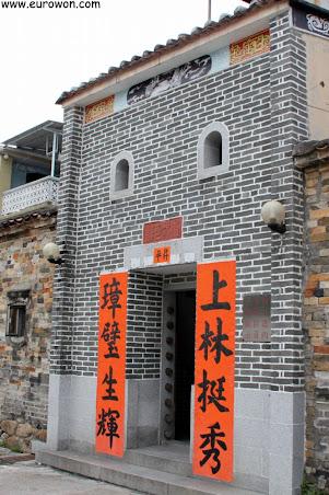 Puerta de entrada principal a Sheung Cheung Wai