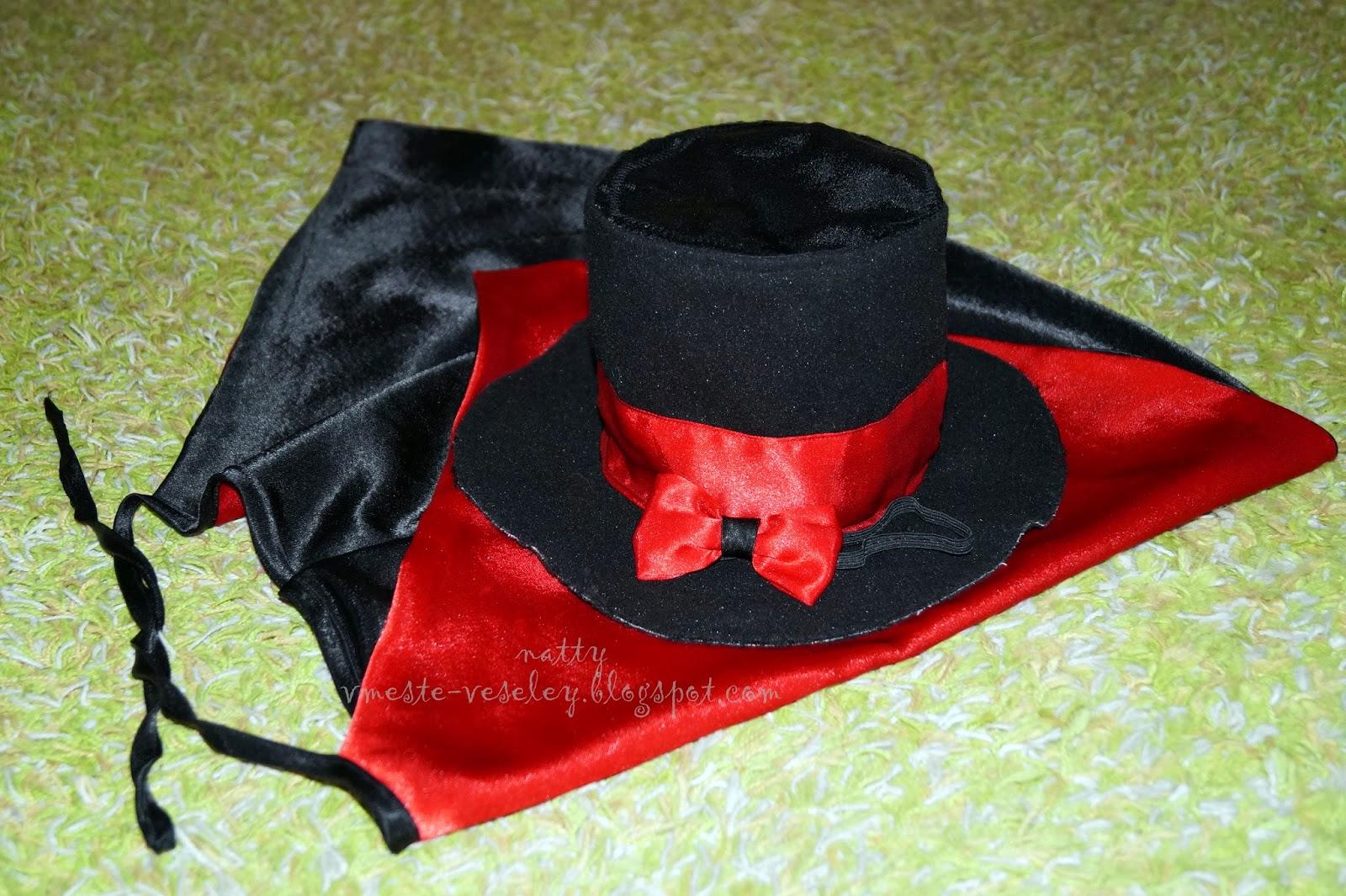 Шляпа волшебника своими руками видео