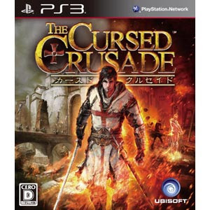 [PS3] The Cursed Crusade [カースド クルセイド] (JPN) ISO Download