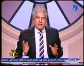 برنامج العاشرة مساءاً مع وائل الإبراشى --  الأربعاء 29-10-2014