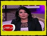 -- برنامج معكم تقدمه منى الشاذلى حلقة يوم الجمعة 26-8-2016