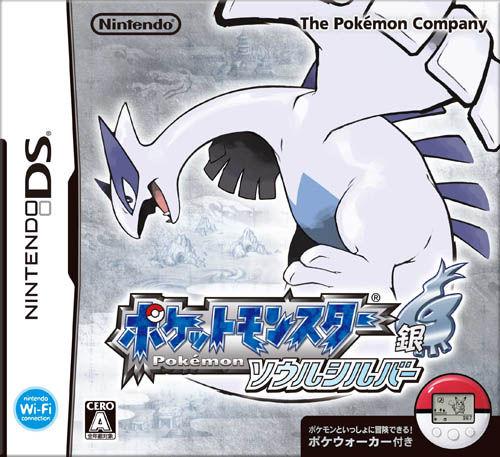 pokemon soul silver lighthouse