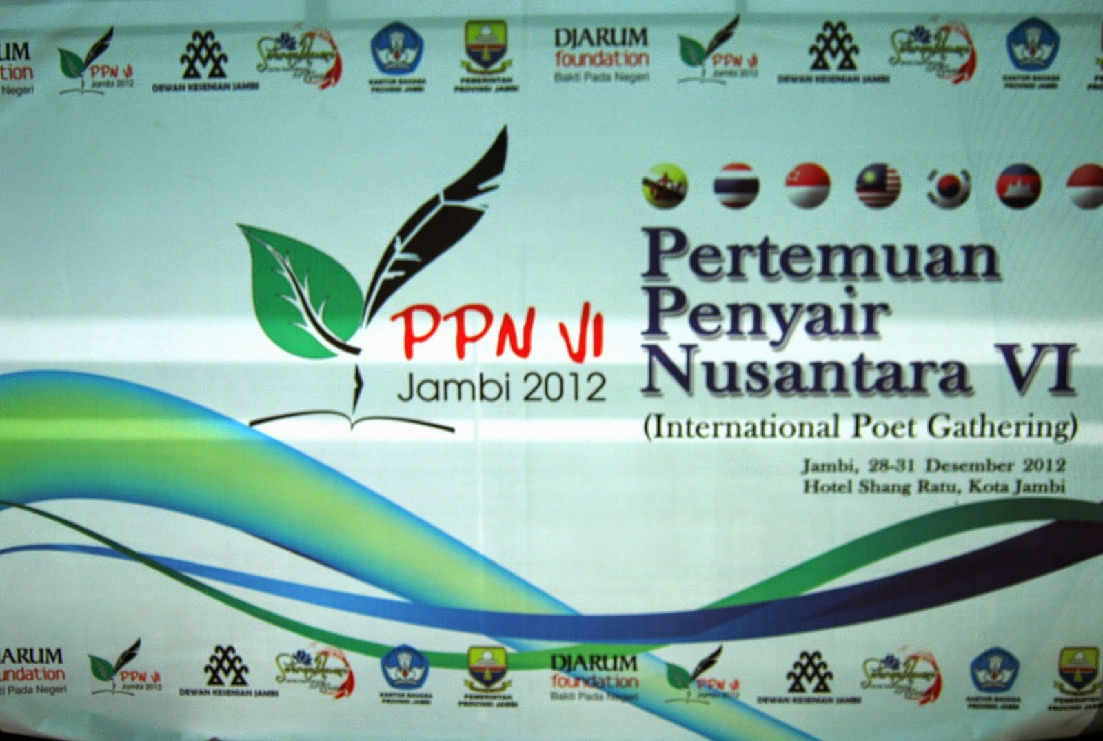 Pertemuan Penyair Nusantara