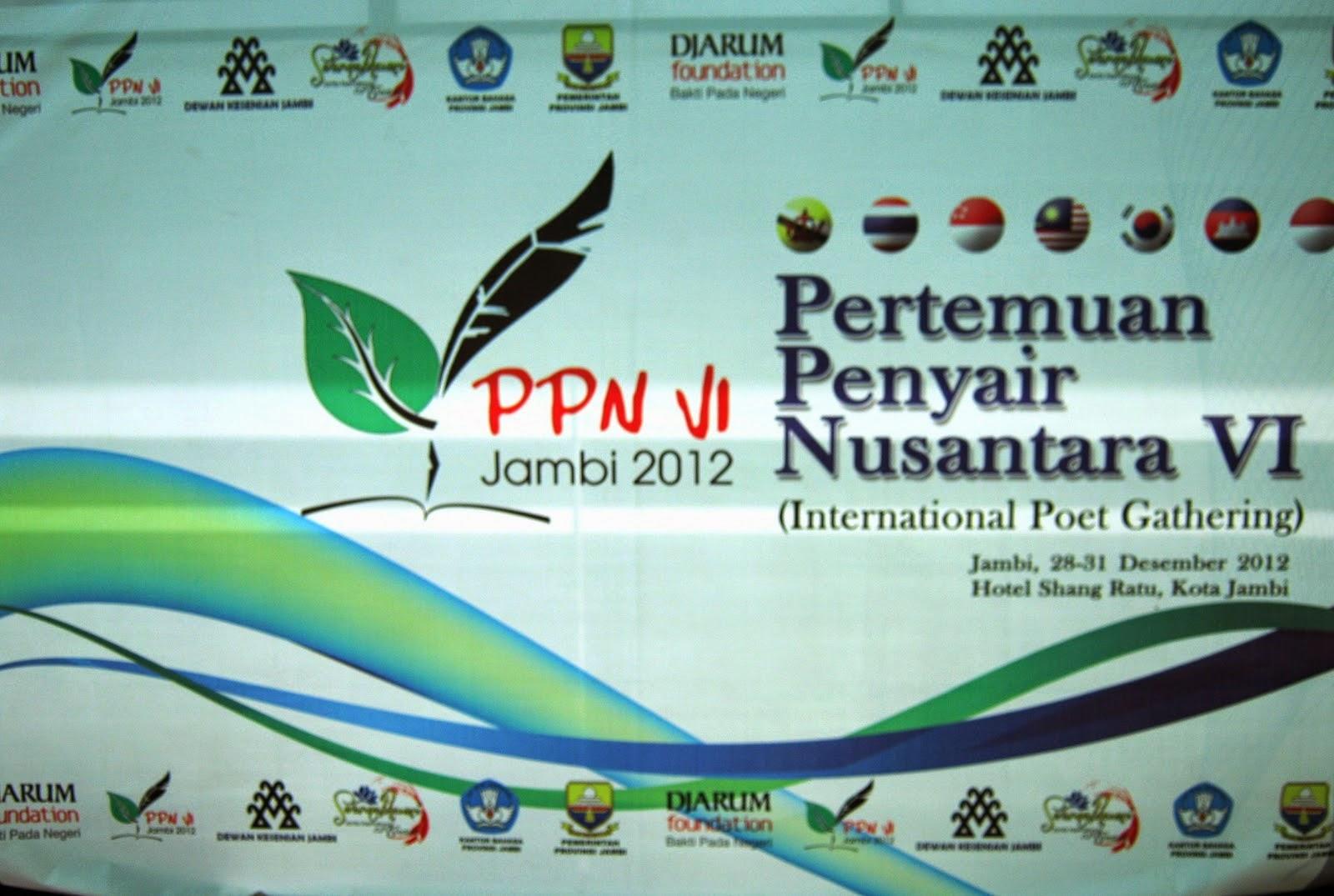 Pertemuan Penyair Nusantara