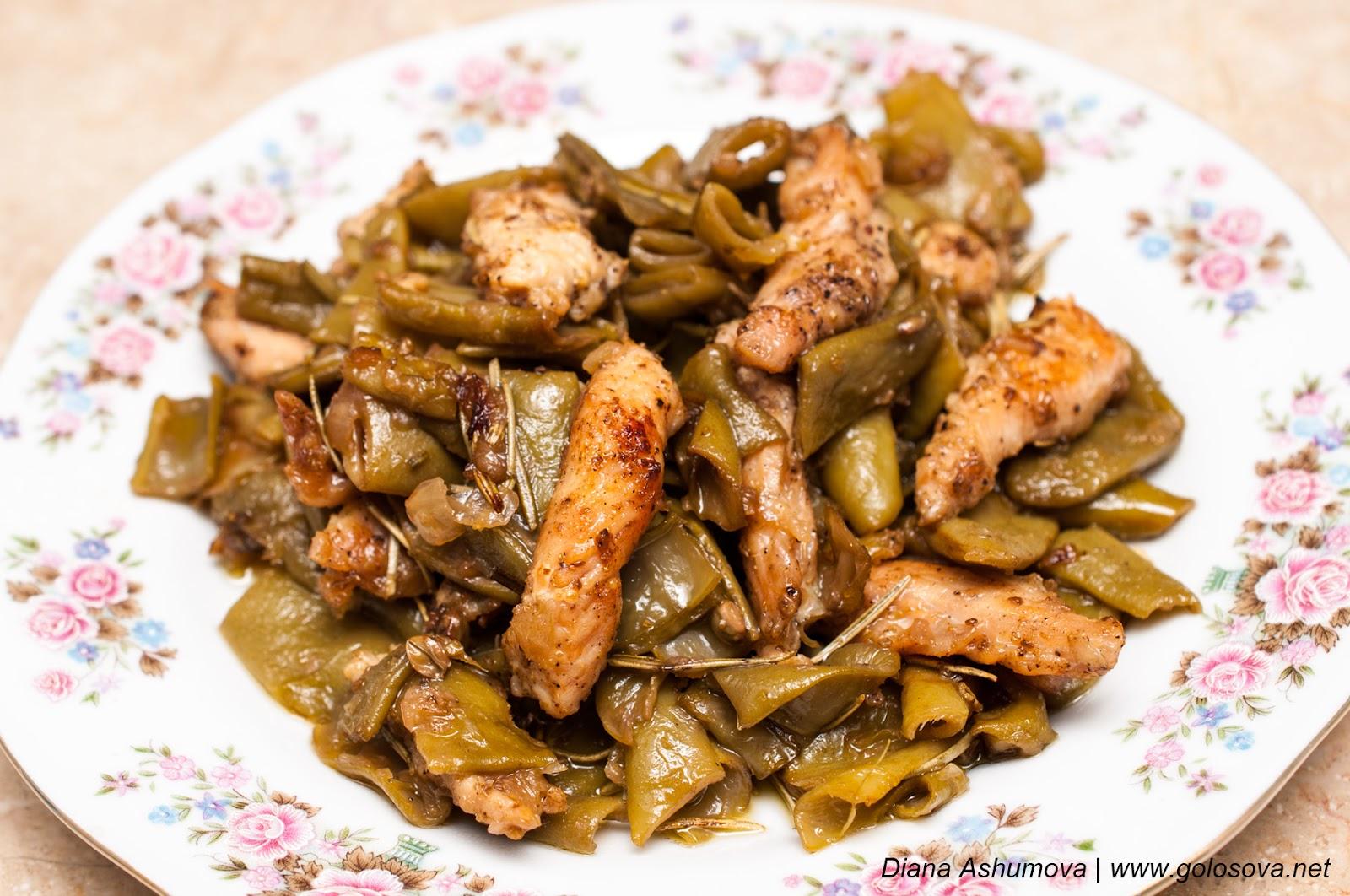 Тушеная стручковая фасоль с курицей рецепты