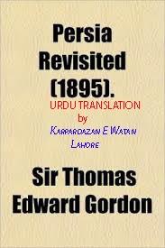 http://books.google.com.pk/books?id=dUszAgAAQBAJ&lpg=PP1&pg=PP1#v=onepage&q&f=false